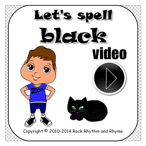 Black video - cover
